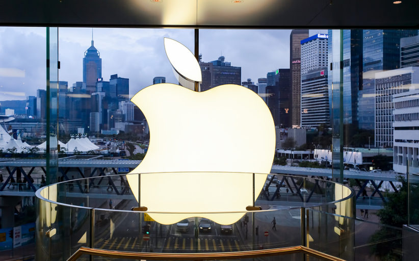 Apple Vulnerability: Exposed Contacts, Texts, Calls & Emails